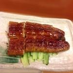 扇寿司 - 鰻の蒲焼き
