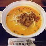 shanshannihombashiyakigyouza - 坦々麺!