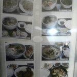 味の彩華 - 定食が8種類。その内6種類が1000円以下