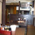アジアン食堂 - 1階