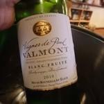 ビストロ ヴァン デリス - ハウスワイン「ヴァルモン ブラン」¥2500