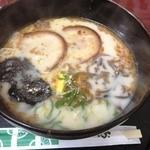 京 大将軍 - ラーメン(600円)