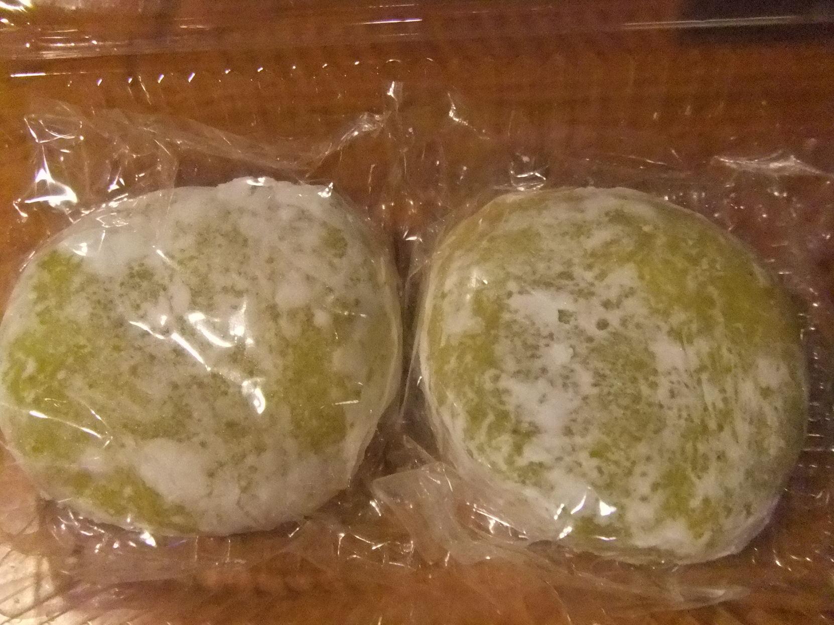 御菓子司 秀栄堂