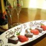 炭の花 - お誕生日、記念日特典あります!