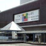 1687990 - 民族学博物館の一角にお店はあります