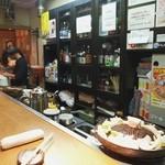 札幌成吉思汗 しろくま  - お店はカウンター席のみ