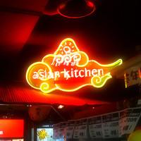 アジアンキッチン - エレベーターを降りてアジアへトリップ!