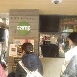 野菜を食べるカレーcamp - 多くの人が並んでます