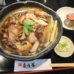 香雨庵 - 料理写真:舞茸うどん(肉入り)