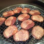 牛びより - 料理写真:牛タン