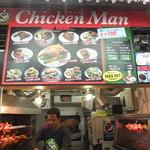 チキンマン -