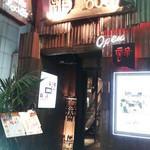フーズフーズ 池袋本店 - 入口