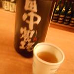 たかはし - 諏訪泉 田中農場