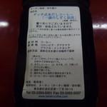 タータン珈琲 -