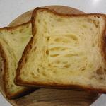 ブレドール - デニッシュトースト400円