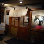 1689871 - お店の概観