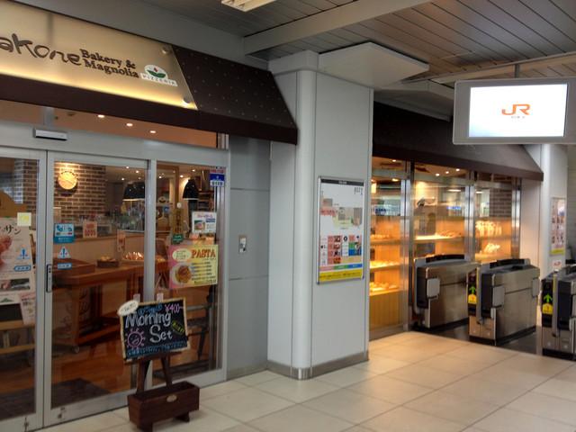 箱根ベーカリー 三島店
