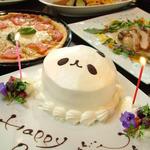 パンダ カフェ - 誕生日ケーキ