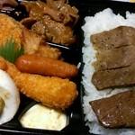 ほっともっと - スペシャルステーキ弁当(690円)