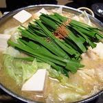 もつ福 - モツ鍋(濃厚しお)