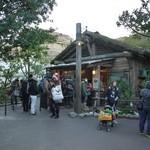 16892653 - 「ロストリバークックハウス」 店頭