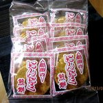 柳田米菓本舗 - 料理写真: