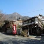 田舎村・いなか本館 - 由布岳を望む外観