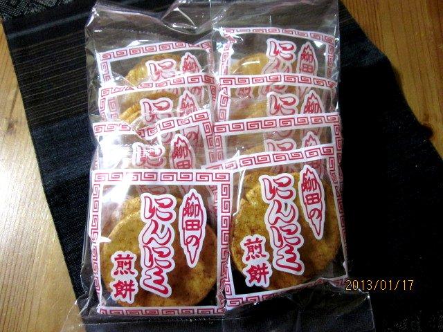 「柳田米菓本舗「にんにく煎餅」の画像検索結果
