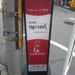 マドンナ - こっちにも同じ看板
