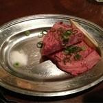 炭火焼肉 ゴン太 - ロース