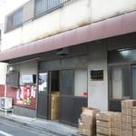 16897343 - 手前の倉庫