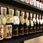 居酒屋たちばな - キープのボトル。ネーム札がすっぽんの甲羅とは…(驚)。