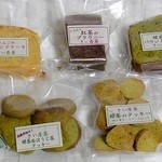 きぃ房茶 - 福袋の中身