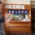 常盤軒 - 音威子府駅の歴史を聞かせてくれるおばちゃん(承諾済み)