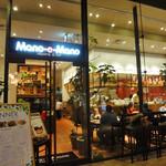 ピッツェリア&バー マーノエマーノ - お店は、地下だよん。