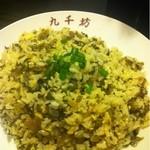 九千坊 - 高菜チャーハン