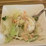 サンティプール - サラダ