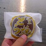 近藤菓子店 - どら焼(2012年11月23日)