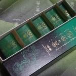 16913168 - 生茶の菓 ( 5個入り ) 京都限定 1050円
