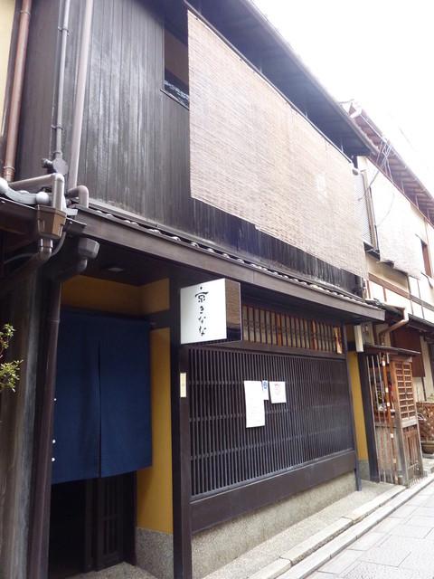 祇園きなな 本店 - 2階がカフェ♪
