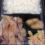 エコ ロロニョン - 3回目2013年1月20日お店の前で売っている500円のお弁当