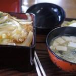 大松 - かつ丼 700円