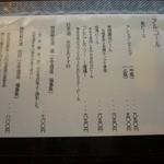 よも食堂 - 2012年12月再訪問