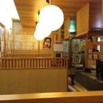 居酒屋 瓢 - 内観写真: