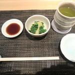 寿司 こうき - お通しとお茶