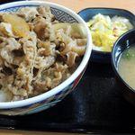 吉野家 - 牛丼並盛とお新香セット