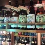 琉泡楽園 美ら - カウンターから見る沖縄の酒