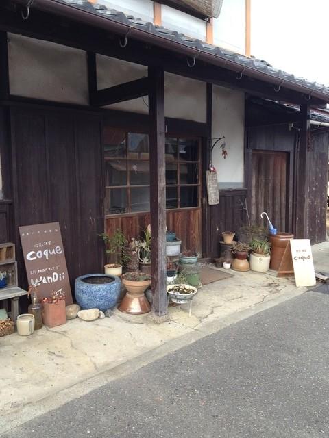 Cafe + zakka coque - お店