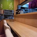 割烹 若竹 - 厨房前はカウンター5席