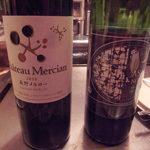 16932084 - 良い~ワインだわさ